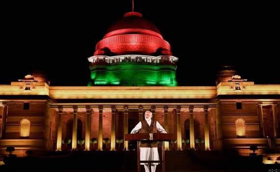 शपथग्रहण ! राष्ट्रपति भवन में आयोजित समारोह में प्रधानमंत्री नरेन्द्र मोदी 30 मई को लेंगे शपथ
