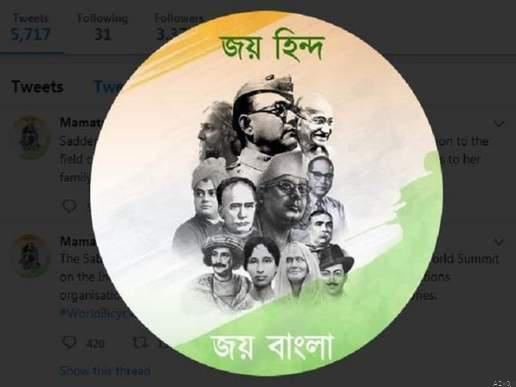पश्चिम बंगाल !'जय श्रीराम' के जवाब में ममता ने लिखा- जय हिंद, जय बांग्ला