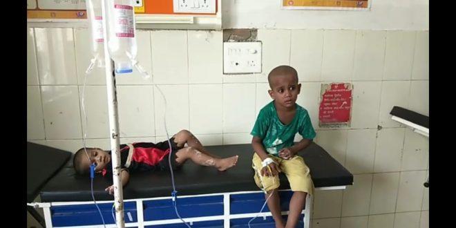 कलह ! तीन बच्चों संग मां ने खाया जहर, हुई मौत, बच्चों का इलाज जारी