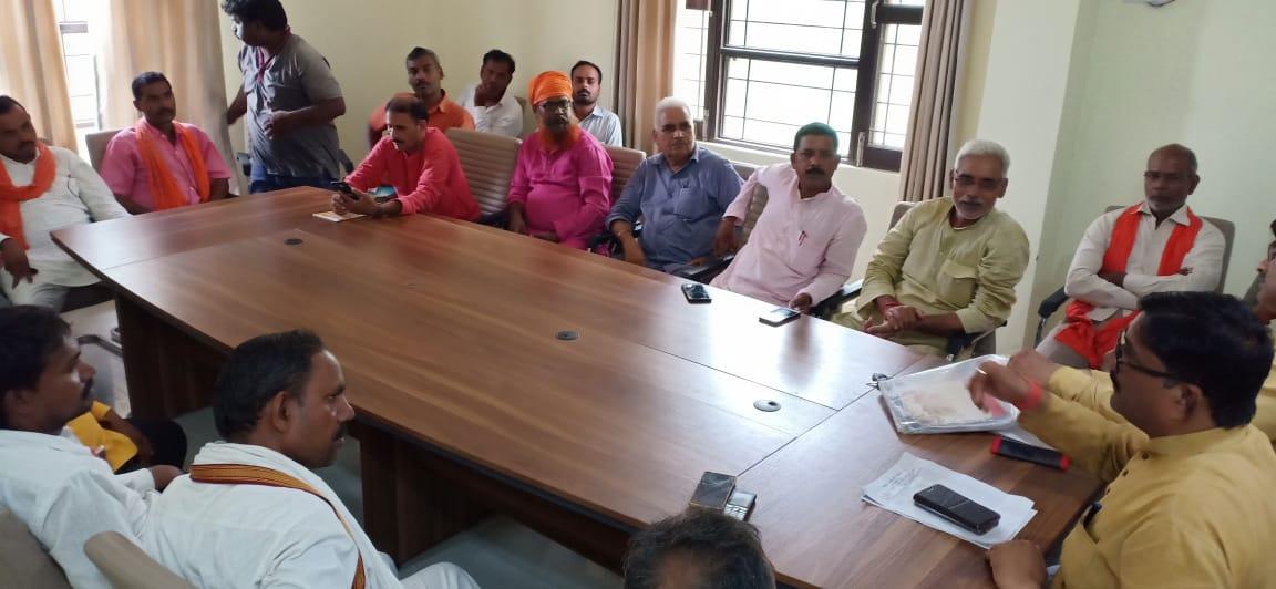 भाजपा ! सदस्यता अभियान को लेकर चली बैठक