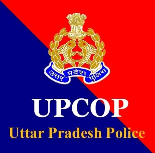 यूपी काप (UP COP) मोबाइल एप – जन सहयोग हेतु उ.प्र.पुलिस का बढ़ता कदम