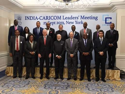 मुलाकात ! पर्यावरण बचाने के लिए मोदी ने कैरेबियाई नेताओं से किया ₹1000 करोड़ के सहयोग का आश्वासन