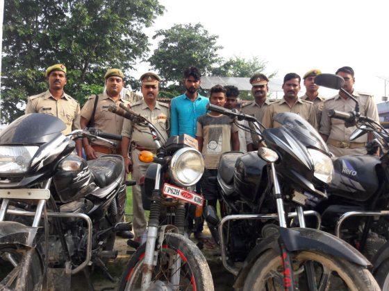 कामयाबी ! चोरी के छह वाहन सहित दो वाहनचोरों को पुलिस ने दबोचा