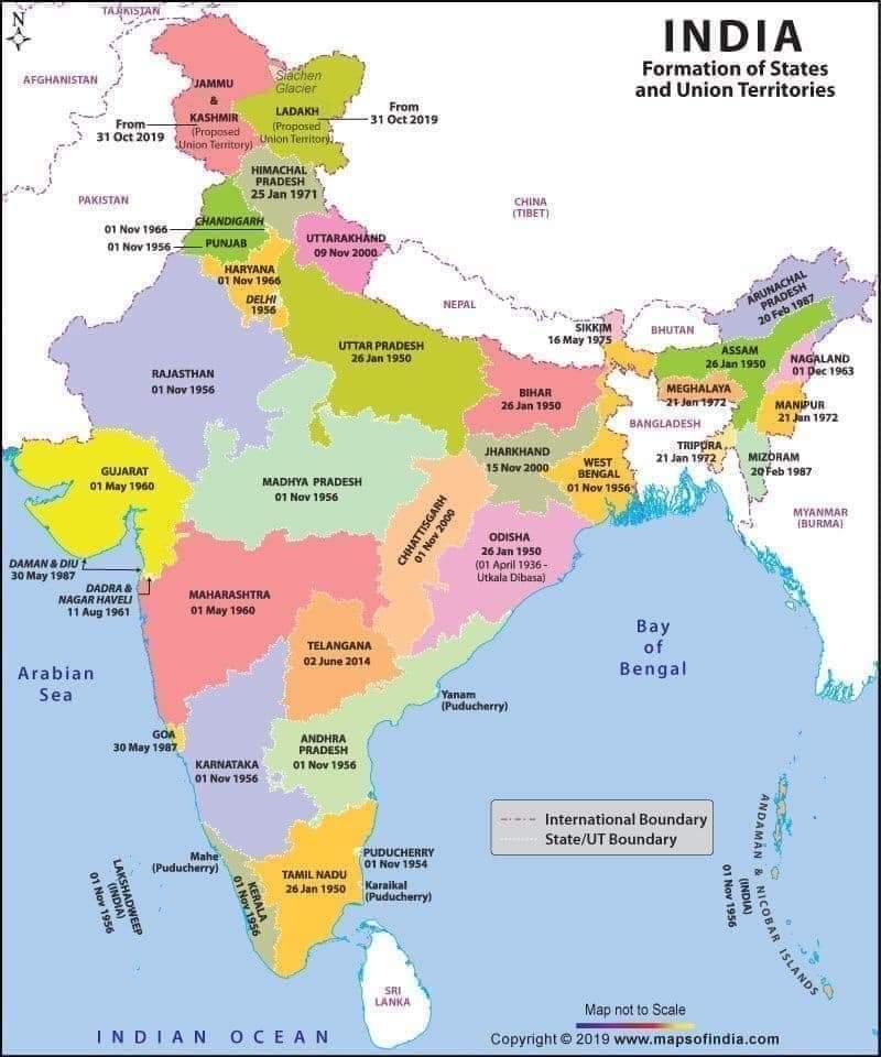 मानचित्र ! बदला देश का नया नक्शा, नये नक्शे में पीओके के तीन जिले भी शामिल