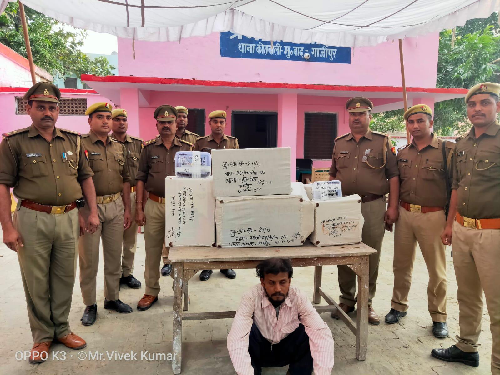 चोरी के सामानों संग शातिर चोर गिरफ्तार