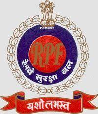 रेलवे! रेलवे सुरक्षा बल अब बना भारतीय रेलवे सुरक्षा बल सेवा