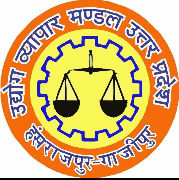 पद ग्रहण ! विशाल सिंह चंचल ने  उद्योग व्यापार मंडल के पदाधिकारियों को दिलाई शपथ