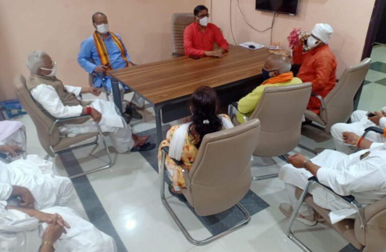 अयोध्या मे कल  प्रधानमंत्री नरेन्द्र मोदी द्वारा भूमि पूजन कर राममंदिर निर्माण की आधारशिला रखने को लेकर देशवासियों में जोश