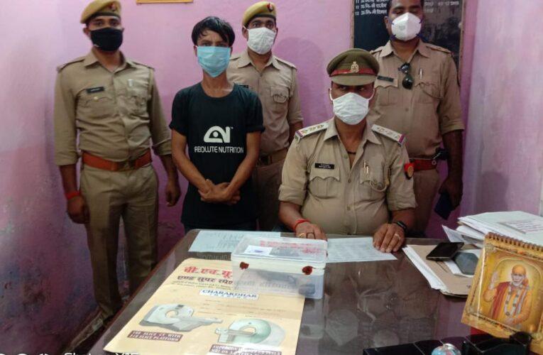 पन्द्रह हजार का इनामियां गैगस्टर अपराधी असलहे संग चढ़ा पुलिस के राडार पर