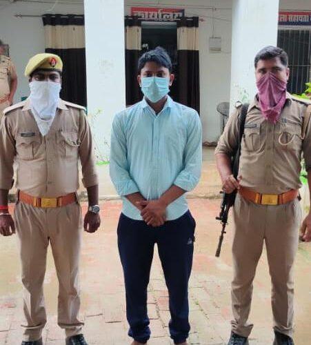 पाक्सो एक्ट का अपराधी चढ़ा पुलिस के हत्थे