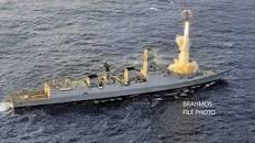 परीक्षण ब्रह्मोस सुपरसोनिक क्रूज मिसाइल  सफलतापूर्वक पहुंचा लक्ष्य पर