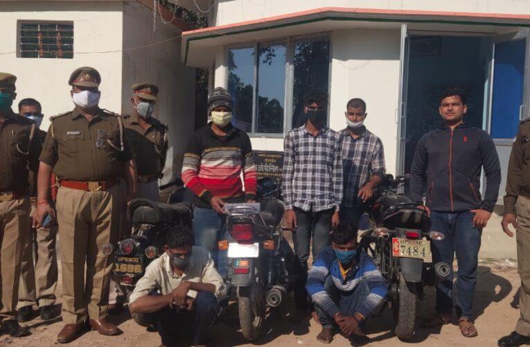 अवैध तमंचे व चोरी की दो मोटरसाइकिल संग चार युवक चढ़े पुलिस के राडार पर