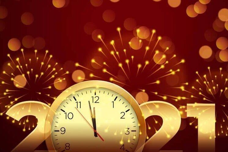 नव वर्ष समारोह पर कोरोना का ग्रहण