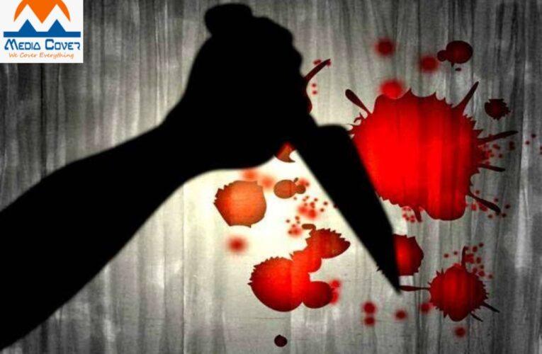 शर्मनाक ! एक तरफा प्यार में युवती को मारा चाकू