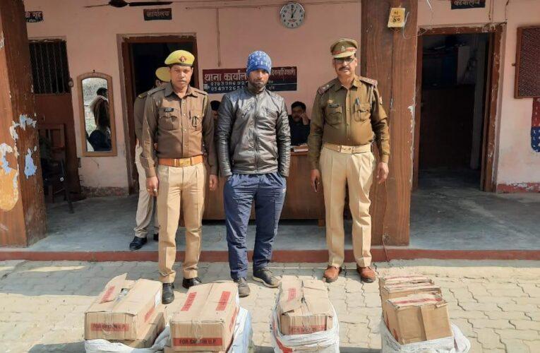 अवैध 540 शीशी शराब के साथ अभियुक्त गिरफ्तार