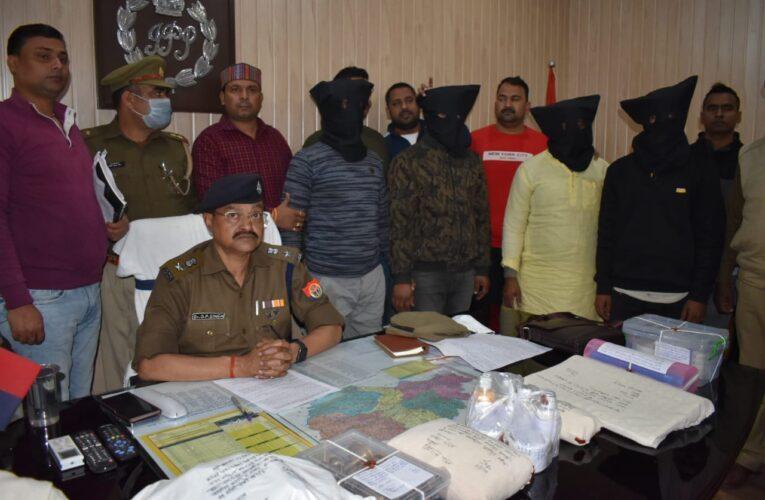 अवैध शराब कारखाने का भण्डाफोड़, चार गिरफ्तार,दो फरार