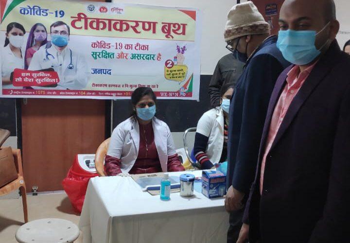 कोविड-19 ! पहला टीका सीएमओ ने लगवा कर दिया सुखद संदेश, 290 लोगों का हुआ टीकाकरण
