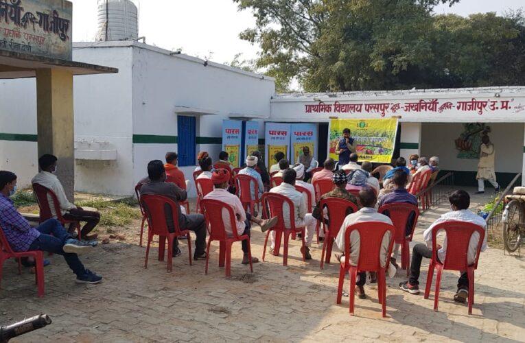 किसान प्रशिक्षण कार्यक्रम में सिखाये किसानी के गुर