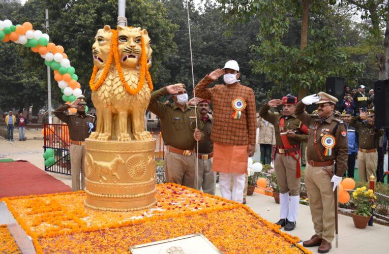 गणतंत्र दिवस की मची रही धूम, विभिन्न कार्यक्रमों के साथ हुआ सम्पन्न