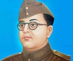 अमर सेनानी नेताजी सुभाषचंद्र बोस