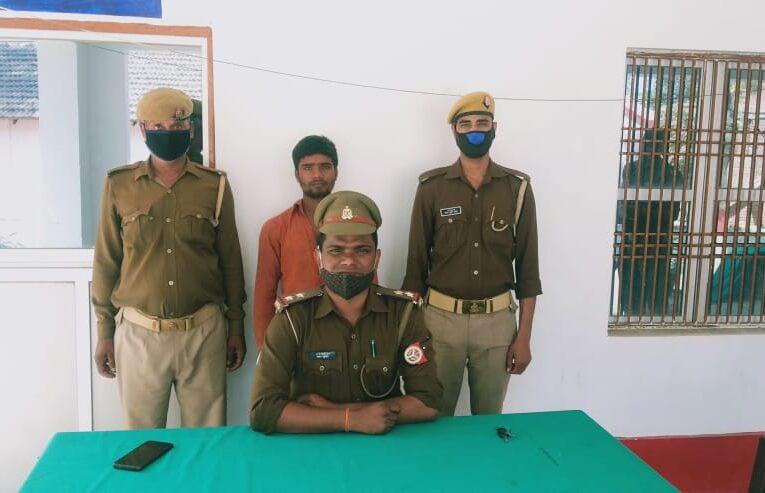 गांजा तस्कर चढ़ा पुलिस के राडार पर
