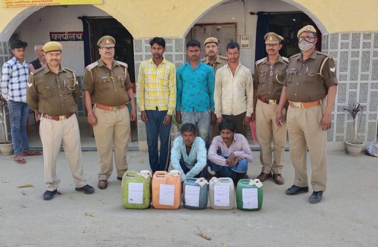 अवैध शराब संग पांच अभियुक्त गिरफ्तार,52 लीटर शराब बरामद