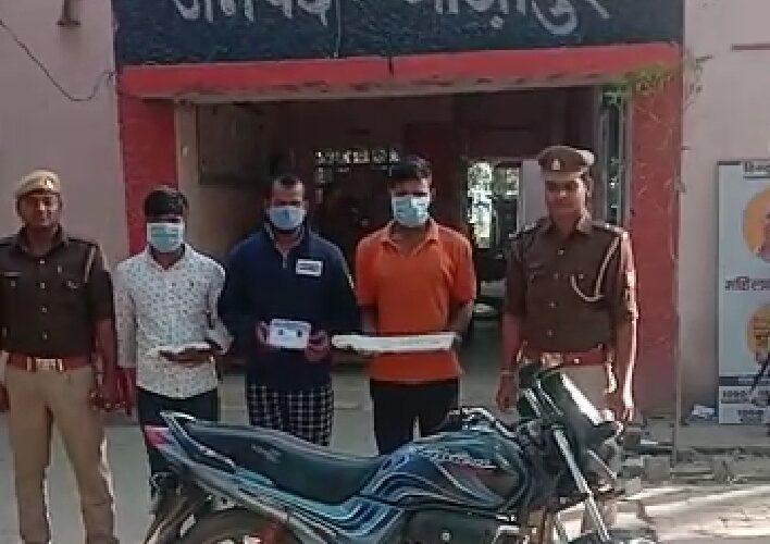अवैध असलहे व चोरी की बाइक के साथ 3 शातिर अपराधी गिरफ्तार