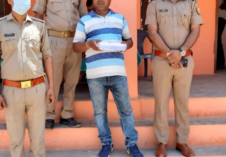 शातिर हिस्ट्रीशीटर अपराधी गिरफ्तार