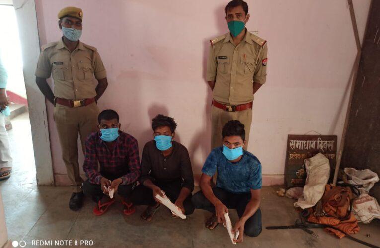 अवैध असलहे संग तीन अभियुक्त गिरफ्तार