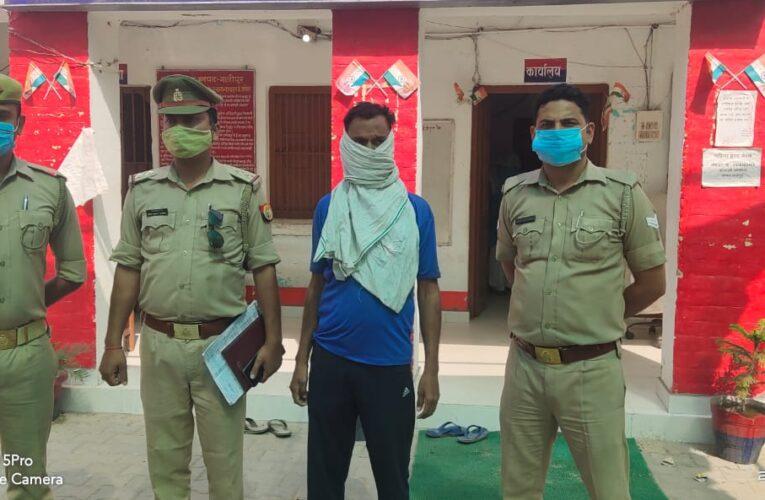 पन्द्रह हजार रुपये का ईनामियां अभियुक्त गिरफ्तार