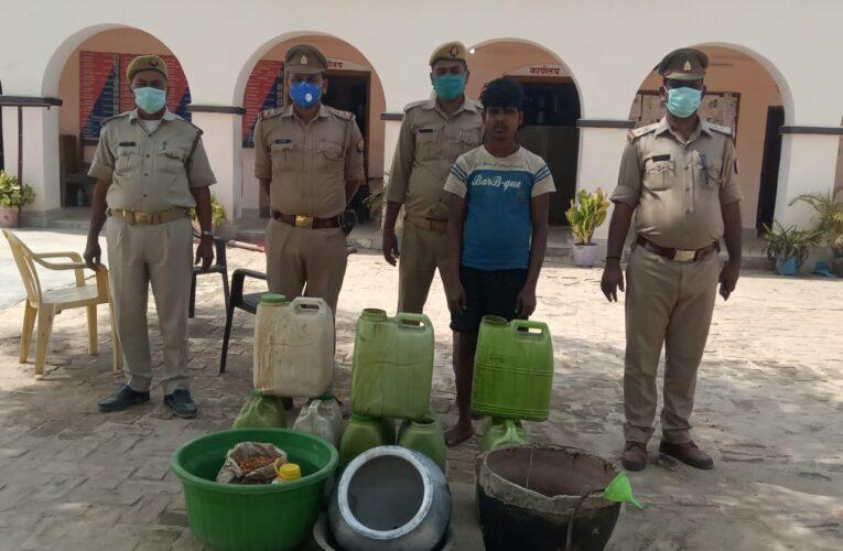 साठ लीटर अपमिश्रित शराब व पाँच गैलेन मे 100 लीटर लहन व शराब बनाने के उपकरण के साथ एक अभियुक्त गिरफ्तार