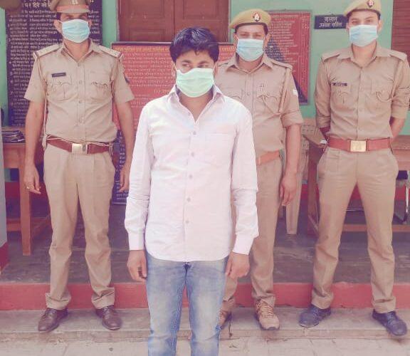 प्रधानमंत्री पर अभद्र टिप्पणी करने वाला अभियुक्त गिरफ्तार
