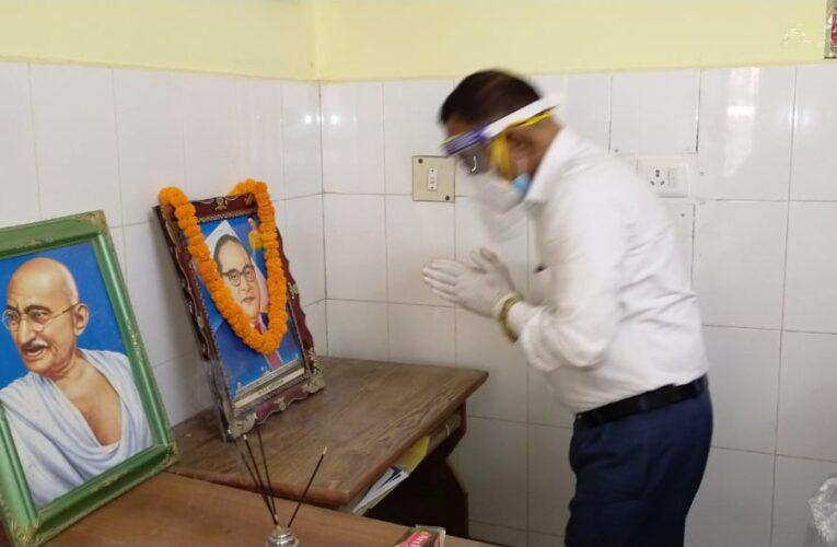 मुख्य चिकित्सा अधिकारी कार्यालय में मनाया गया डॉक्टर भीमराव अंबेडकर की जयंती