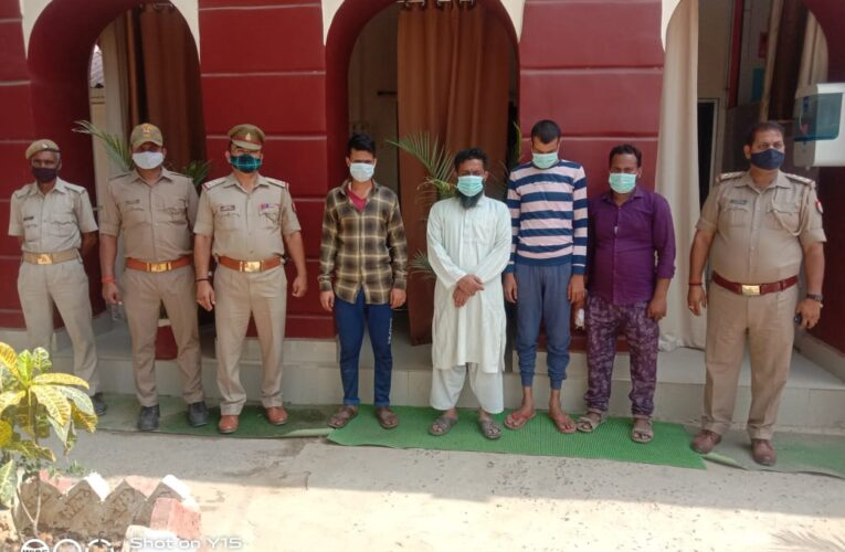 गो मांस के साथ चार अभियुक्त गिरफ्तार