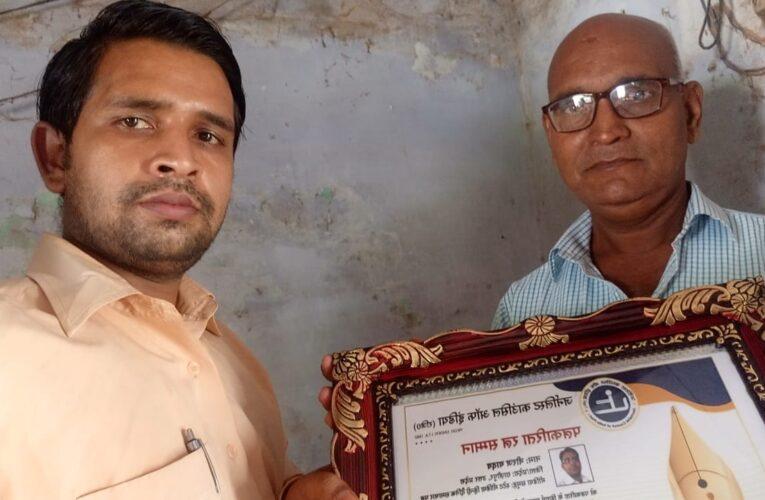 पत्रकार रत्न सम्मान से सम्मानित हुए जिले के वरिष्ठ पत्रकार