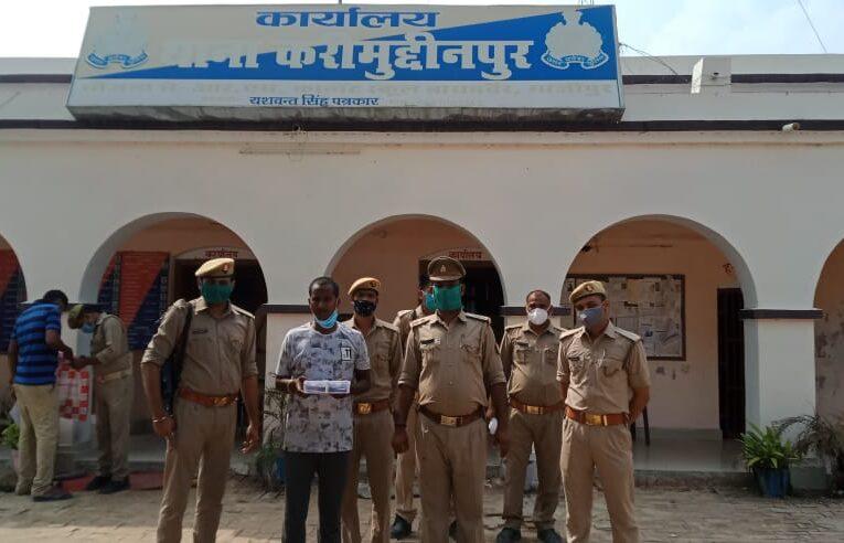 पच्चीस हजार रुपये का इनामियां अभियुक्त गिरफ्तार