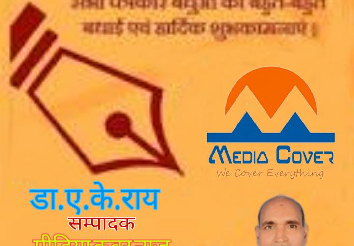 हिन्दी पत्रकारिता दिवस आज