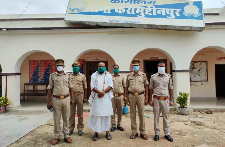 मुख्तार अंसारी गैंग का सहयोगी महेरुद्दीन खाँचढ़ा पुलिस के राडार पर