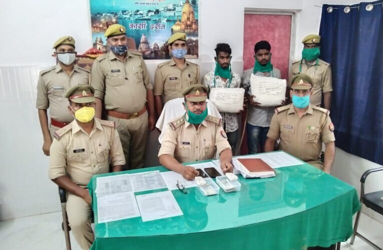 अवैध गांजे व चोरी के माल सहित दो गिरफ्तार