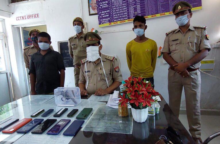 अवैध तमंचे व चोरी की ग्यारह मोबाइल संग दो अभियुक्त चढ़े पुलिस के राडार पर
