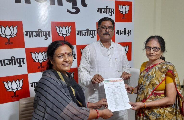 भारतीय जनता पार्टी महिला मोर्चा के पदाधिकारियों की सूची जारी
