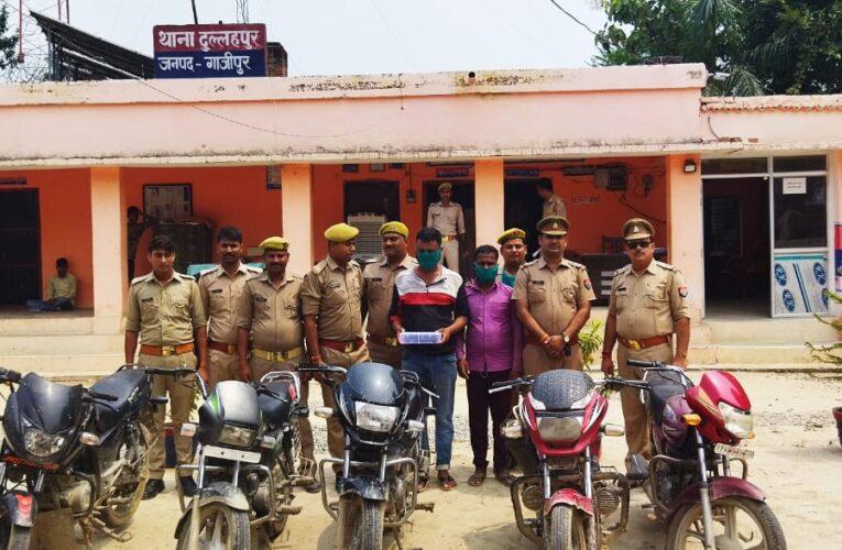 कामयाबी! अवैध तमंचा व चोरी की पांच बाइकों के साथ दो अंतर्जनपदीय वाहन चोर गिरफ्तार