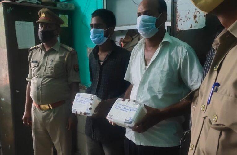 पं० दीनदयाल उपाध्याय जं.से चोरी की मोबाइल व नकदी के साथ दो गिरफ्तार