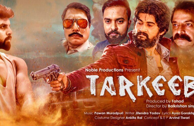 """भोजपुरी फ़िल्म """"तरकीब"""" का हुआ मुहूर्त, एक्शन में हैं अभिनेता विक्रांत सिंह"""
