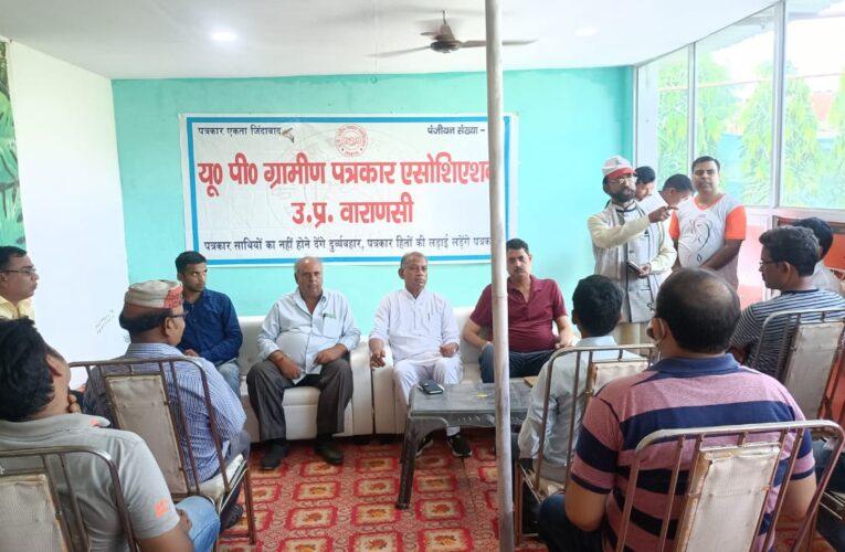 पत्रकारिता दिवस के तर्ज पर ग्रामीण पत्रकारिता दिवस भी मनेगा – डॉ. ओ.पी. मिश्रा