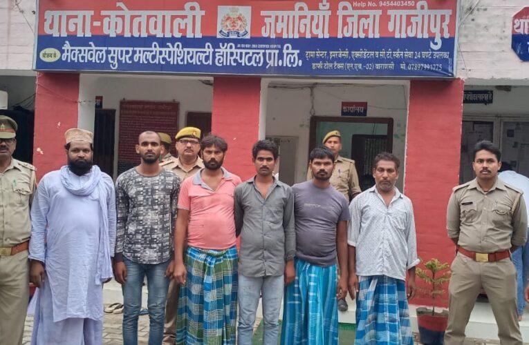 प्रतिबन्धित मांस के साथ छह अभियुक्त गिरफ्तार