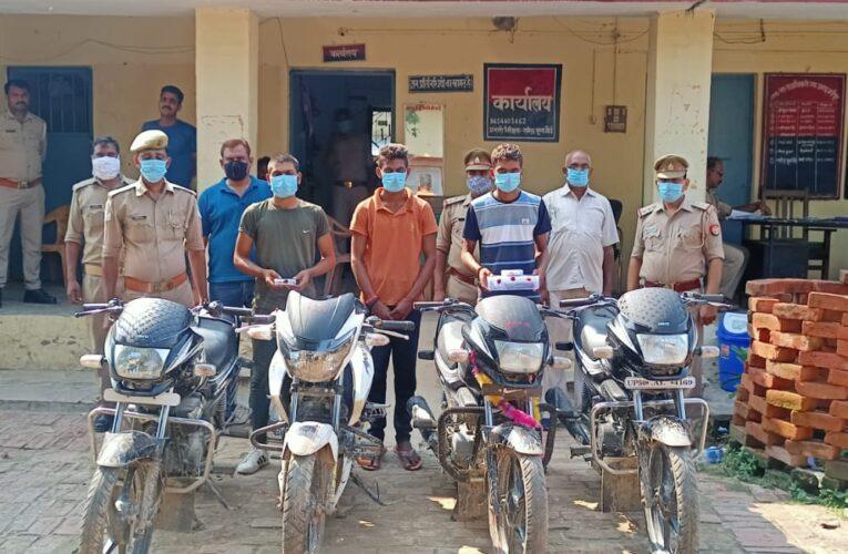 चोरी की चार मोटरसाइकिल व तमंचे संग तीन वाहनचोर गिरफ्तार