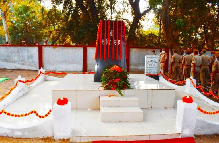 पुलिस स्मृति दिवस – शहीद जवानों को दी गयी भावभीनी श्रद्धांजलि